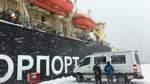 """Polarstern""-Crew in Tromsø angekommen"