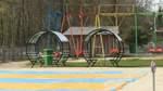 Tier- Freizeitpark