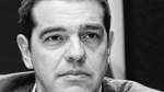 Korruptionsskandal erschüttert Griechenland