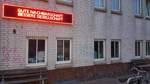 Bremer Fatih Moschee beschmiert und beschädigt