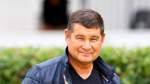 Auf den Spuren eines ukrainischen Oligarchen