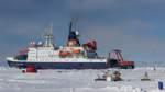"""""""Polarstern II"""": Fraktionen ziehen an einem Strang"""
