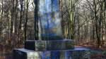 Vandalismus im Tiergarten