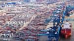 500 Millionen Euro für Hafeninvestitionen